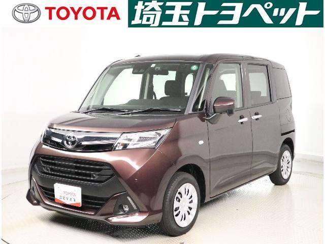 トヨタ X S 当社社用車 純正メモリーナビ ETC 地デジ バックカメラ