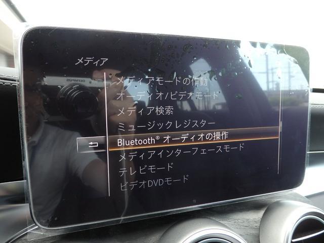 C63 左H 法人1オ-ナ-(34枚目)