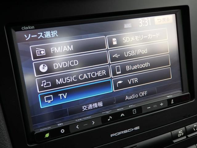 R PDK スポーツクロノパッケージ オートエアコン(12枚目)
