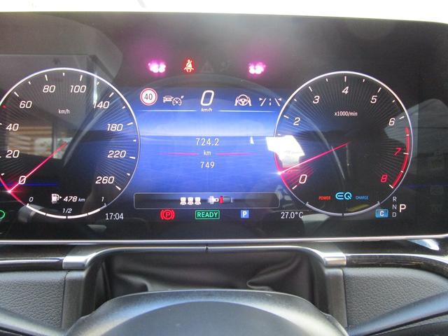 S500 4マチック AMGライン ワンオーナー 左Hディーラー車 禁煙車 パノラミックスライディングルーフ(23枚目)