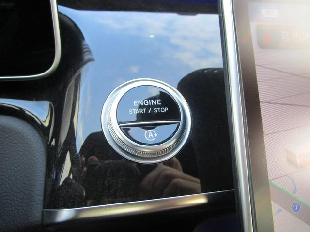 S500 4マチック AMGライン ワンオーナー 左Hディーラー車 禁煙車 パノラミックスライディングルーフ(27枚目)