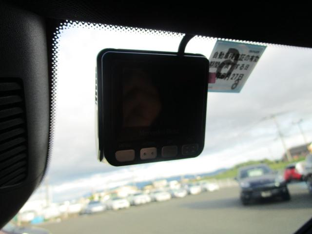 S500 4マチック AMGライン ワンオーナー 左Hディーラー車 禁煙車 パノラミックスライディングルーフ(29枚目)