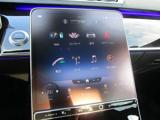 S500 4マチック AMGライン ワンオーナー 左Hディーラー車 禁煙車 パノラミックスライディングルーフ(33枚目)