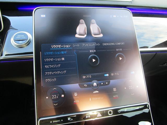 S500 4マチック AMGライン ワンオーナー 左Hディーラー車 禁煙車 パノラミックスライディングルーフ(34枚目)