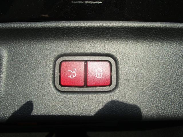 S500 4マチック AMGライン ワンオーナー 左Hディーラー車 禁煙車 パノラミックスライディングルーフ(46枚目)