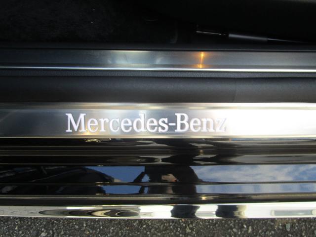 S500 4マチック AMGライン ワンオーナー 左Hディーラー車 禁煙車 パノラミックスライディングルーフ(51枚目)