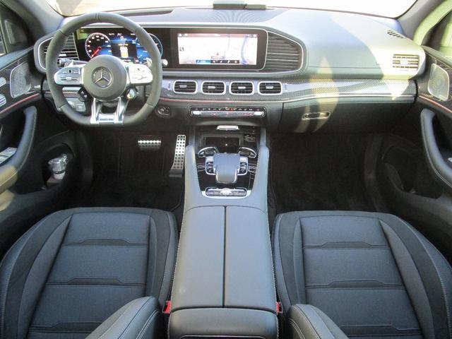 GLE53 4マチック+ クーペ ワンオーナー 左Hディーラー車 禁煙車 AMGインテリアカーボンパッケージ パノラミックスライディング付き(20枚目)