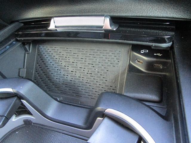 GLE53 4マチック+ クーペ ワンオーナー 左Hディーラー車 禁煙車 AMGインテリアカーボンパッケージ パノラミックスライディング付き(30枚目)
