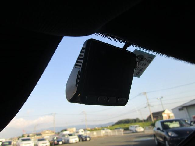 GLE53 4マチック+ クーペ ワンオーナー 左Hディーラー車 禁煙車 AMGインテリアカーボンパッケージ パノラミックスライディング付き(33枚目)