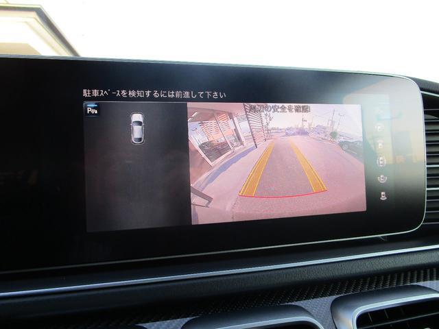 GLE53 4マチック+ クーペ ワンオーナー 左Hディーラー車 禁煙車 AMGインテリアカーボンパッケージ パノラミックスライディング付き(35枚目)