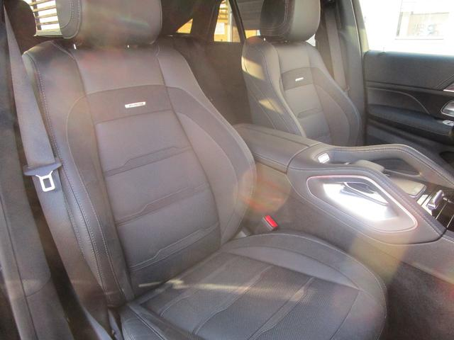 GLE53 4マチック+ クーペ ワンオーナー 左Hディーラー車 禁煙車 AMGインテリアカーボンパッケージ パノラミックスライディング付き(41枚目)