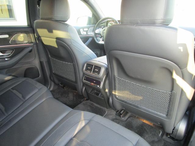 GLE53 4マチック+ クーペ ワンオーナー 左Hディーラー車 禁煙車 AMGインテリアカーボンパッケージ パノラミックスライディング付き(42枚目)