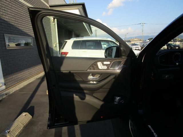 GLE53 4マチック+ クーペ ワンオーナー 左Hディーラー車 禁煙車 AMGインテリアカーボンパッケージ パノラミックスライディング付き(49枚目)