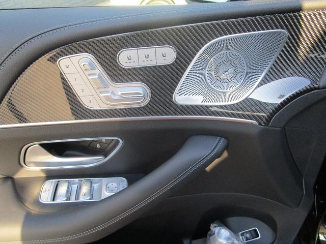 GLE53 4マチック+ クーペ ワンオーナー 左Hディーラー車 禁煙車 AMGインテリアカーボンパッケージ パノラミックスライディング付き(50枚目)