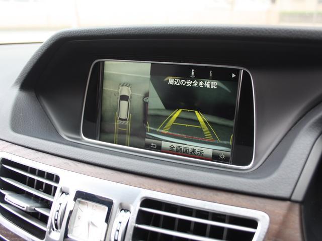 E250ワゴンAVG 1stアニバーサリーED 1オナ 禁煙(10枚目)