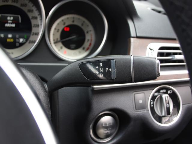 E250ワゴンAVG 1stアニバーサリーED 1オナ 禁煙(11枚目)