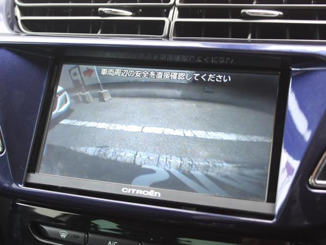 シック ウルトラマリン 1オナ 禁煙 純正ナビTV ETC(10枚目)