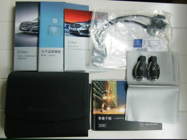 E350ワゴンAVG禁煙ドラレコ黒革RセーフTVナビBカメラ(2枚目)
