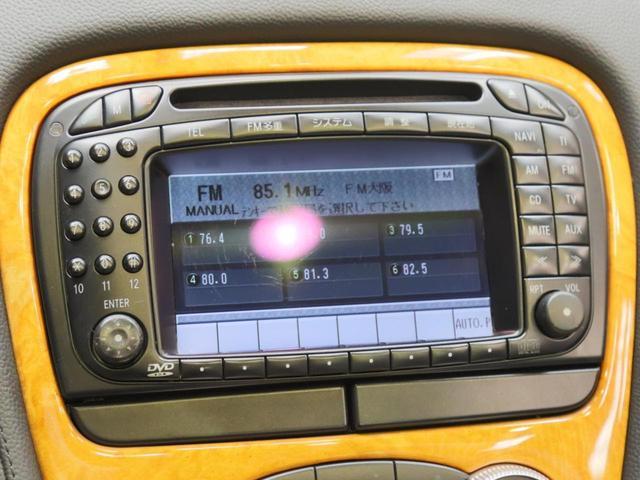 SL350 禁煙 黒革 AMG18AW 電動オープン 左H(10枚目)