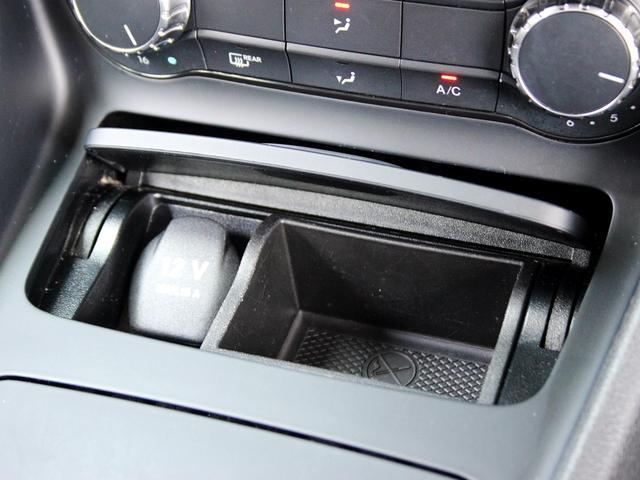 A180 スポーツ 1オーナー 純正コマンドナビゲーション/地デジ・DVD視聴・Bluetooth/ バックカメラ クルーズコントロール キセノンヘッドライト ETC2.0 キーレスエントリー パークトロニック(41枚目)