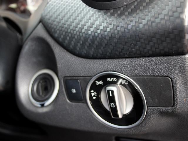 A180 スポーツ 1オーナー 純正コマンドナビゲーション/地デジ・DVD視聴・Bluetooth/ バックカメラ クルーズコントロール キセノンヘッドライト ETC2.0 キーレスエントリー パークトロニック(46枚目)