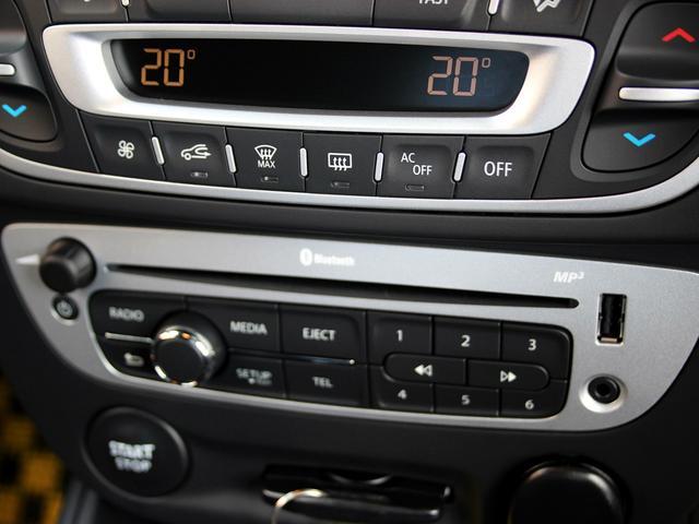 ルノースポール トロフィー ディーラー車 1オーナー 右H 6速MT アイドリングストップ ブレンボ製レッドキャリパー 純正レカロシート 純正18インチアルミ キセノンヘッドライト クルーズコントロール ETC キーレス(52枚目)