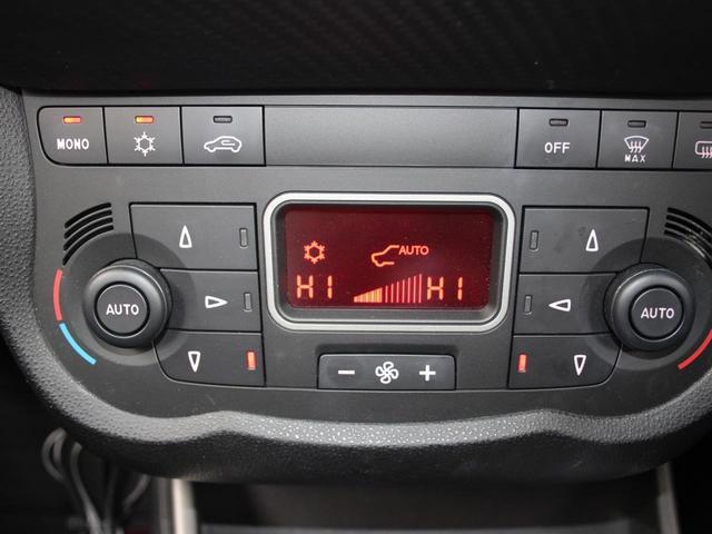 スプリント 1オーナー 禁煙車 カロッツェリア製2DINナビゲーション・地デジ内蔵 バックカメラ キセノンライト キーレスエントリー シートヒーター 純正16インチアルミホイール ETC(33枚目)