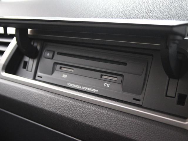 TSI コンフォートラインテックエディション 禁煙車 アダプティブクルーズコントロール ディスカバーProナビゲーション バックカメラ 電動リアゲート スマートキー アイドリングストップ LEDヘッドライト 衝突軽減ブレーキ ETC2.0(25枚目)