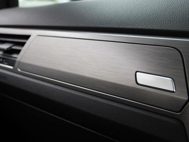 TSI コンフォートラインテックエディション 禁煙車 アダプティブクルーズコントロール ディスカバーProナビゲーション バックカメラ 電動リアゲート スマートキー アイドリングストップ LEDヘッドライト 衝突軽減ブレーキ ETC2.0(46枚目)