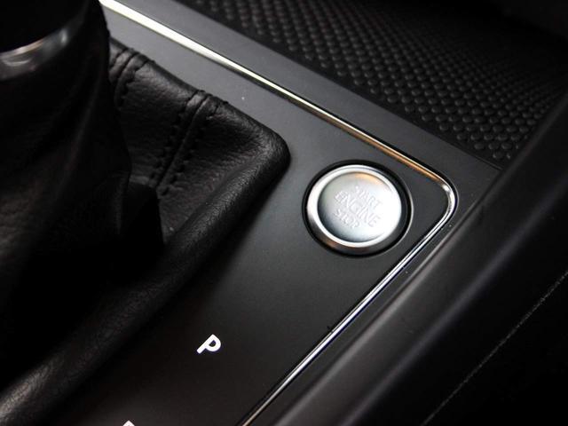 TSI コンフォートラインテックエディション 禁煙車 アダプティブクルーズコントロール ディスカバーProナビゲーション バックカメラ 電動リアゲート スマートキー アイドリングストップ LEDヘッドライト 衝突軽減ブレーキ ETC2.0(58枚目)