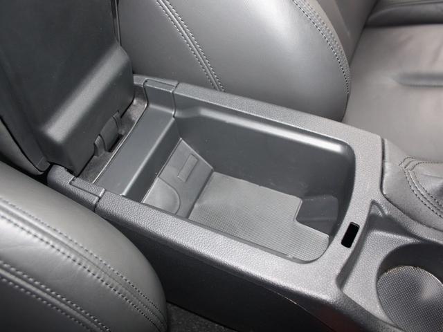 ベースグレード ブラックレザーシート シートヒーター メモリー付パワーシート KENWOOD製地デジ内蔵ナビゲーション バイキセノンヘッドライト オートクルーズコントロール 18インチアルミホイール ETC(71枚目)