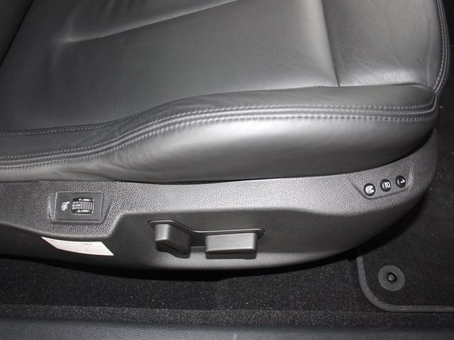 ベースグレード ブラックレザーシート シートヒーター メモリー付パワーシート KENWOOD製地デジ内蔵ナビゲーション バイキセノンヘッドライト オートクルーズコントロール 18インチアルミホイール ETC(80枚目)