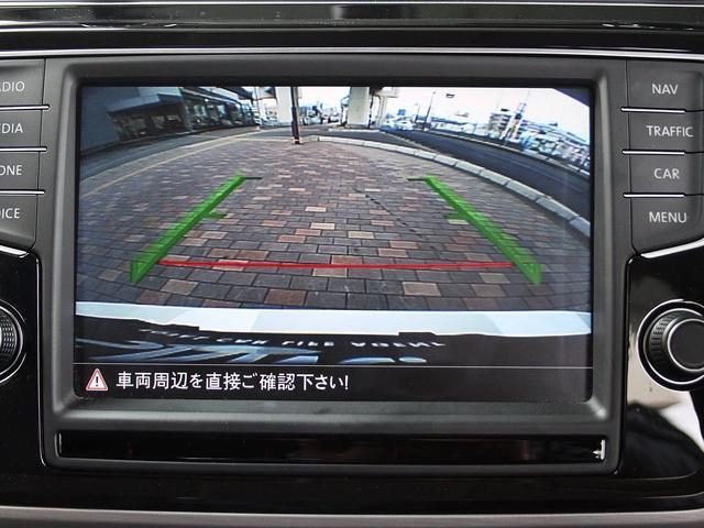TSI コンフォートライン 1オーナー 禁煙車 純正ナビゲーションシステム・地デジ内蔵 バックカメラ オートクルーズコントロール アイドリングストップ LEDヘッドライト ルーフレール オートライト ETC2.0(31枚目)