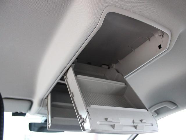 TSI コンフォートライン 1オーナー 禁煙車 純正ナビゲーションシステム・地デジ内蔵 バックカメラ オートクルーズコントロール アイドリングストップ LEDヘッドライト ルーフレール オートライト ETC2.0(55枚目)