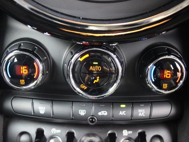 クーパー 1オーナー 禁煙車 三菱電機製メモリーナビゲーション ワンセグTV 純正15インチアルミホイール フロントフォグランプ リアフォグランプ オートエアコン ETC(36枚目)