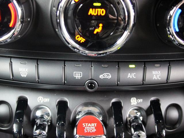 クーパー 1オーナー 禁煙車 三菱電機製メモリーナビゲーション ワンセグTV 純正15インチアルミホイール フロントフォグランプ リアフォグランプ オートエアコン ETC(37枚目)