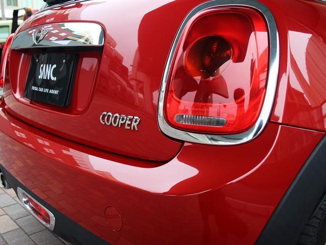 クーパー 1オーナー 禁煙車 三菱電機製メモリーナビゲーション ワンセグTV 純正15インチアルミホイール フロントフォグランプ リアフォグランプ オートエアコン ETC(77枚目)