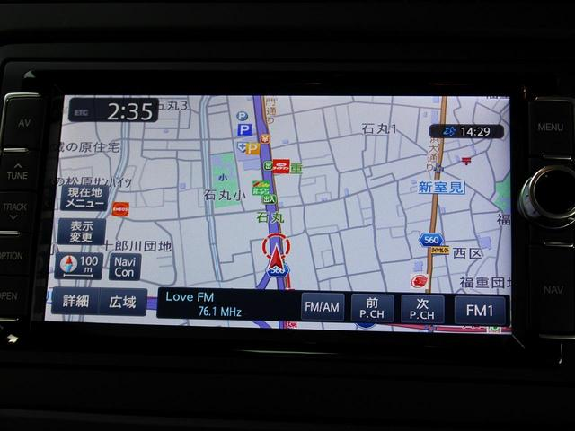 TSI コンフォートライン リア左右電動スライドドア アダプティブクルーズコントロール ドライブレコーダー 純正ナビゲーションシステム・地デジ バックカメラ キセノンヘッドライト アイドリングストップ ETC(38枚目)