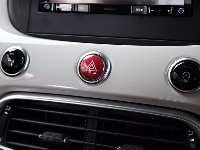 「フィアット」「500(チンクエチェント)」「SUV・クロカン」「福岡県」の中古車34
