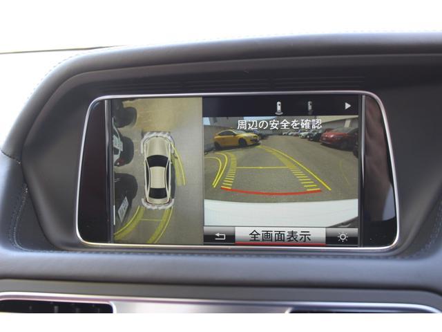 E250 クーペリミテッド 1オーナー AMGスポーツPkg レーダーセーフティPkg 専用18AW レッドレザー 電動シート&ヒーター 360度カメラ アイドルストップ キーレスゴー 純正ナビゲーションシステム ETC2.0(5枚目)