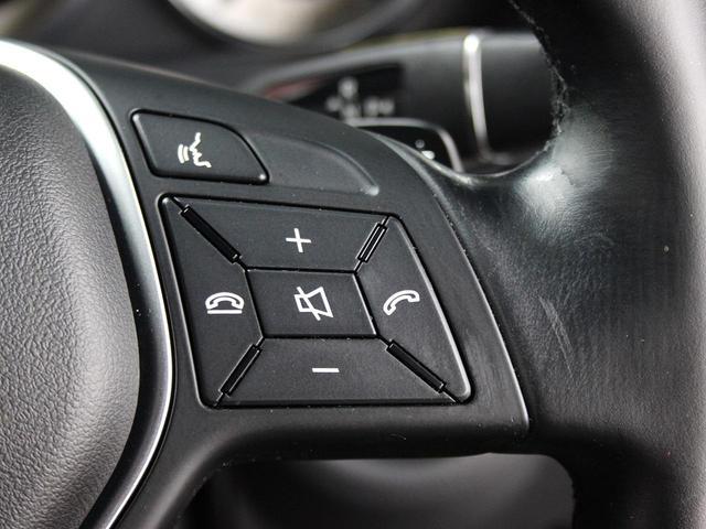 E250 クーペリミテッド 1オーナー AMGスポーツPkg レーダーセーフティPkg 専用18AW レッドレザー 電動シート&ヒーター 360度カメラ アイドルストップ キーレスゴー 純正ナビゲーションシステム ETC2.0(26枚目)