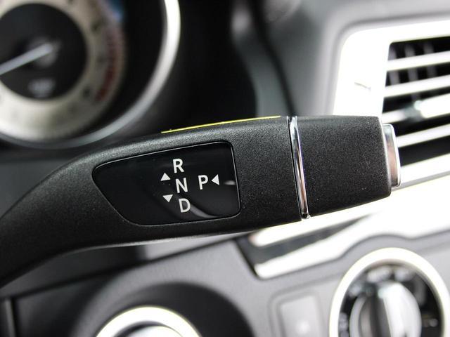 E250 クーペリミテッド 1オーナー AMGスポーツPkg レーダーセーフティPkg 専用18AW レッドレザー 電動シート&ヒーター 360度カメラ アイドルストップ キーレスゴー 純正ナビゲーションシステム ETC2.0(33枚目)