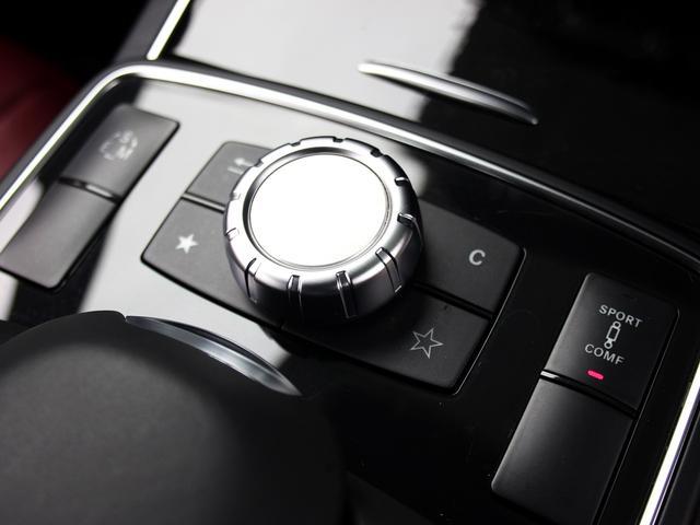 E250 クーペリミテッド 1オーナー AMGスポーツPkg レーダーセーフティPkg 専用18AW レッドレザー 電動シート&ヒーター 360度カメラ アイドルストップ キーレスゴー 純正ナビゲーションシステム ETC2.0(40枚目)