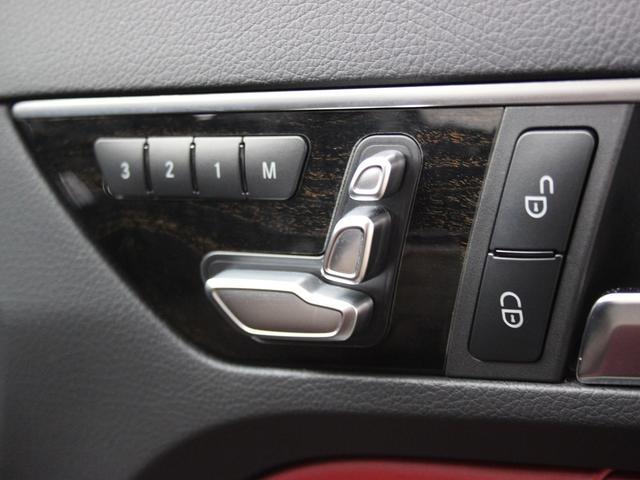 E250 クーペリミテッド 1オーナー AMGスポーツPkg レーダーセーフティPkg 専用18AW レッドレザー 電動シート&ヒーター 360度カメラ アイドルストップ キーレスゴー 純正ナビゲーションシステム ETC2.0(41枚目)
