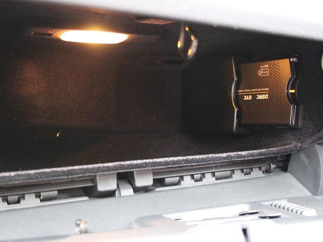 E250 クーペリミテッド 1オーナー AMGスポーツPkg レーダーセーフティPkg 専用18AW レッドレザー 電動シート&ヒーター 360度カメラ アイドルストップ キーレスゴー 純正ナビゲーションシステム ETC2.0(44枚目)