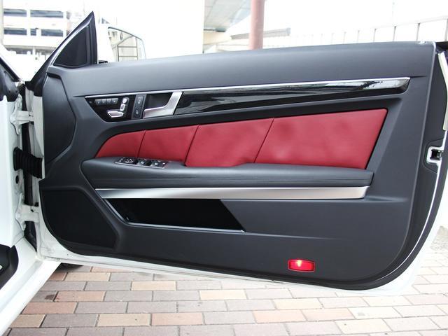 E250 クーペリミテッド 1オーナー AMGスポーツPkg レーダーセーフティPkg 専用18AW レッドレザー 電動シート&ヒーター 360度カメラ アイドルストップ キーレスゴー 純正ナビゲーションシステム ETC2.0(54枚目)