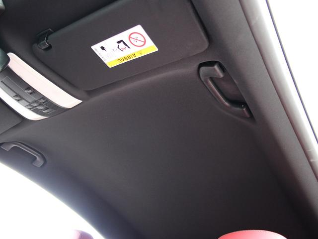 E250 クーペリミテッド 1オーナー AMGスポーツPkg レーダーセーフティPkg 専用18AW レッドレザー 電動シート&ヒーター 360度カメラ アイドルストップ キーレスゴー 純正ナビゲーションシステム ETC2.0(56枚目)