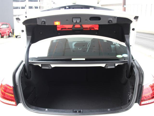 E250 クーペリミテッド 1オーナー AMGスポーツPkg レーダーセーフティPkg 専用18AW レッドレザー 電動シート&ヒーター 360度カメラ アイドルストップ キーレスゴー 純正ナビゲーションシステム ETC2.0(60枚目)
