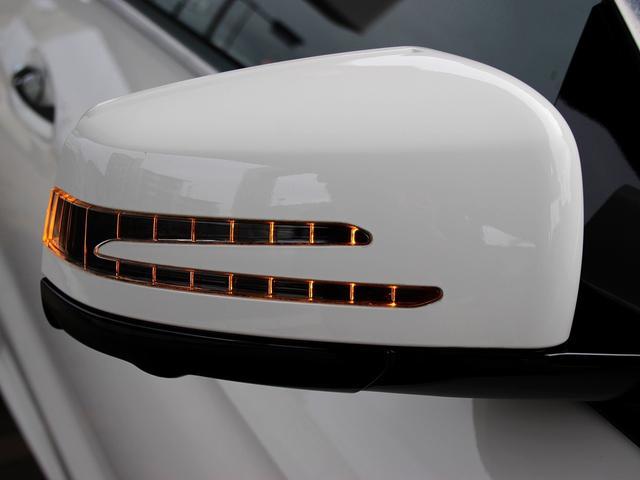 E250 クーペリミテッド 1オーナー AMGスポーツPkg レーダーセーフティPkg 専用18AW レッドレザー 電動シート&ヒーター 360度カメラ アイドルストップ キーレスゴー 純正ナビゲーションシステム ETC2.0(74枚目)