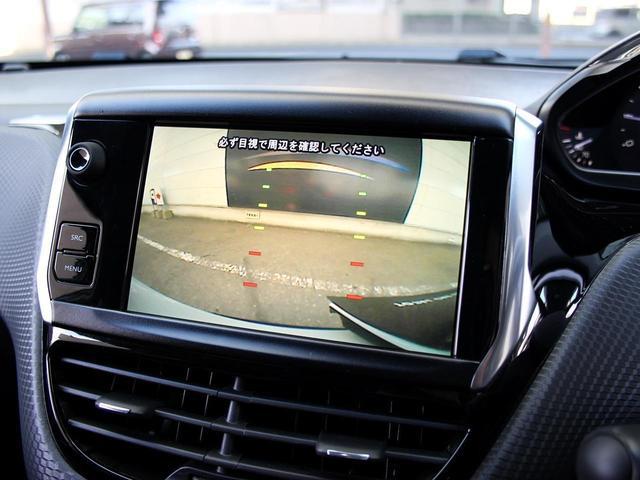 アリュール 純正ナビゲーションシステム フルセグTV バックカメラ ドライブレコーダー ハーフレザーシート クルーズコントロール クリアランスソナー アイドリングストップ 純正16インチアルミホイール ETC(5枚目)